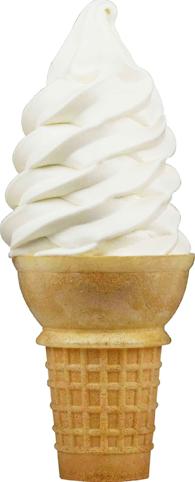 Soft Serve Supply: Premium supplier of soft serve ingredients